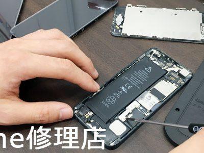 高崎でiPhone修理ならスマコレ イーサイト高崎店へ!