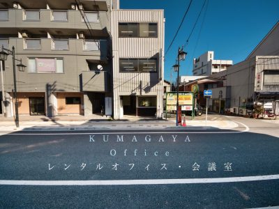 1月16日、新たなレンタルスペースが鎌倉町にOPEN致しました!